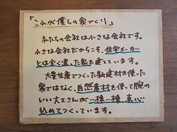 kengakukai004