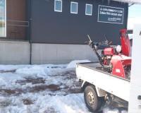 小型除雪機