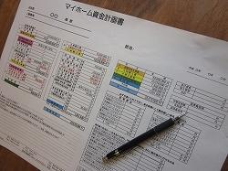 shikin002