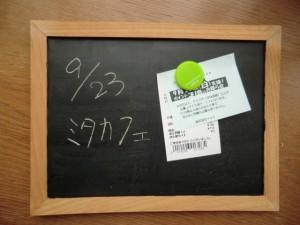 マグネット黒板