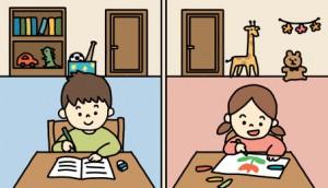 P10子ども勉強イラスト