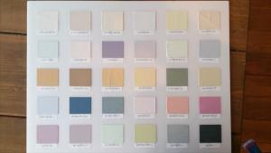 塗り壁の色