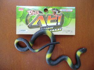 おもちゃのヘビ